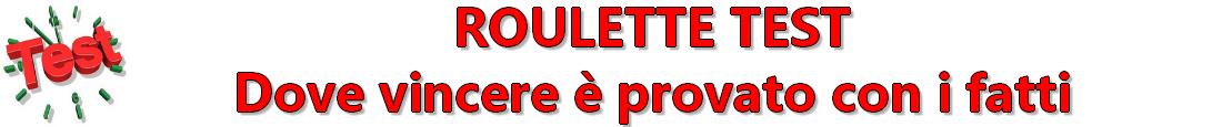 ROULETTETEST